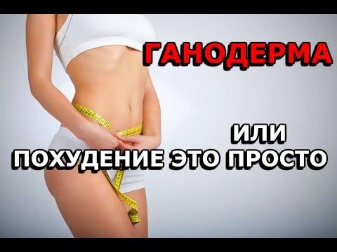 Быстрое методы похудения в домашних условиях