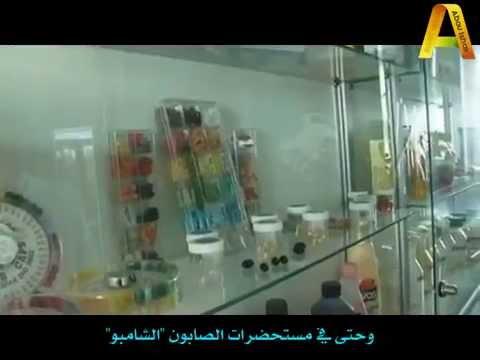 Gélatine De Porc E411 Abou Ishak video