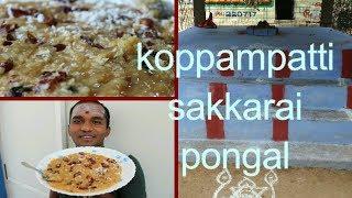 download lagu Koppampatti Sakkarai Pongal//sweet Pongal//jaggery Recipe///chef Udaya/traditional Sweet. gratis