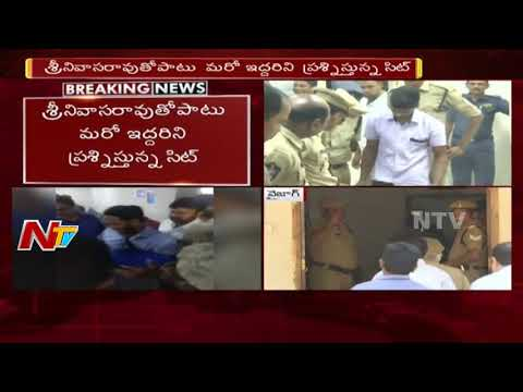 SIT Continuous Interrogation For 3rd Day On YS Jagan Attack Case | NTV