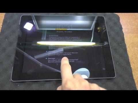на планшете intego экран не реагирует на прикосновения как исправить