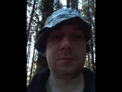 Bigfoot Research UK Harwood Forest