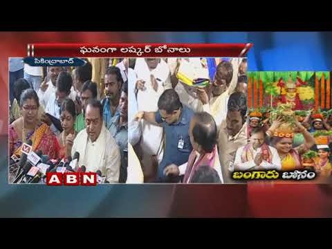 CM KCR Offer Special Prayers At Ujjaini Mahankali Temple | Secunderabad