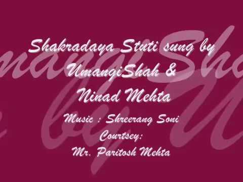 Shakradaya Stuti By Umangi Shah & Ninad Mehta video