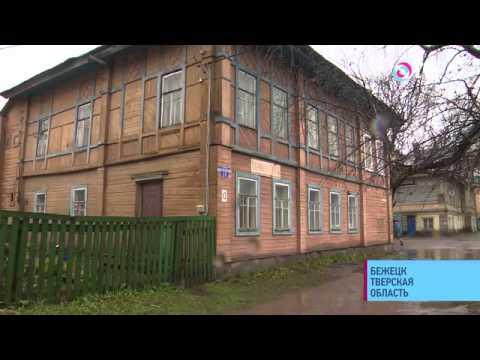 Малые города России: Бежецк - здесь стоит дом-музей Анны Ахматовой и Николая Гумилева