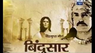 Bharatvarsh Episode-3 | Story of Mauryan emperor Ashoka Samrat | ABP News