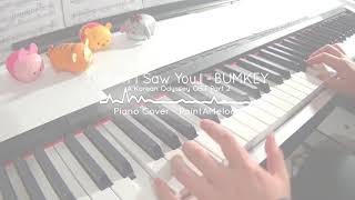 BUMKEY - When I Saw You - A Korean Odyssey OST Part 2   Piano Cover