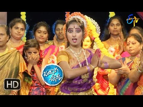 Panduga Chesko | 16th October 2018 | Full Episode | ETV Telugu