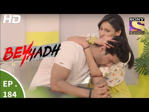 Beyhadh - बेहद - Episode 184 - 23rd June, 2017 thumbnail