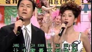 Chi Tauw (Luo Shi Feng)  祈祷 - 羅時豐