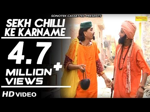 Shekh Chilli Ke Karname Part11 Pt  Sushil Sharma P3 video