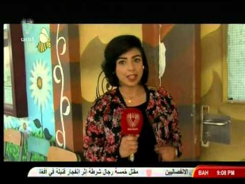 #Bahrain 2014-الرسالة الأولى للمعسكر الصيفي السادس للأكاديمية الملكية للشرطة