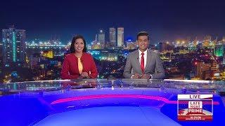 Ada Derana Late Night News Bulletin 10.00 pm - 2019.04.13