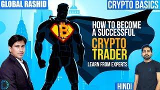 Crypto Trading Basic Tips With Global Rashid