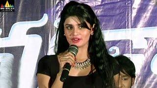 Dyavudaa Movie Trailer Launch | Latest Telugu Movies 2017 | Bhanu, Sarath | Sri Balaji Video