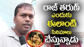Lover Movie Genuine Public Talk | Lover Public Review and Rating | Lover Movie Original Public Talk