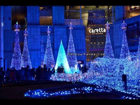 Tokyo Christmas Lights Event