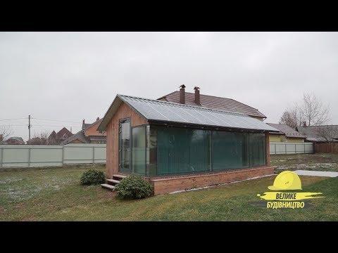Самый теплый дом в мире, Большая стройка