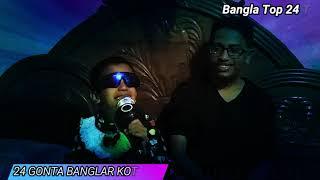 Funny video songs Jannatul Ferdaus (shifa) & Rohan