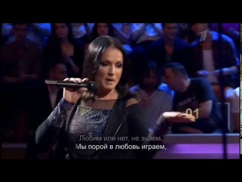 ДоРе. В.Матецкий (2012). С.Ротару - Лаванда