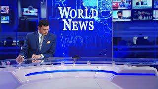 Ada Derana World News   13th November 2020