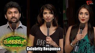 Marakathamani Movie Celebrity Response   Aadhi   Nikki Galrani