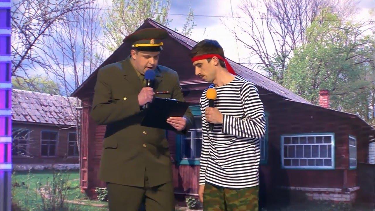 Русская домашка смотреть бесплатно 30 фотография