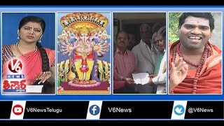 Variety Protest At Govt Office | Khairatabad Ganesh 2018 | NITI Aayog Meeting | Teenmaar News