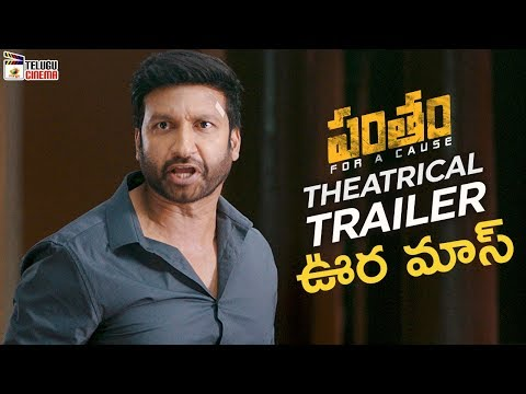 Pantham Movie TRAILER | Gopichand | Mehreen | Gopi Sundar | #PanthamTrailer | Mango Telugu Cinema