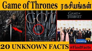 GOT தொடரின் Prequel கதையில் Targaryens & Lannisters இல்லை | Official Announcement | HBO Tv series