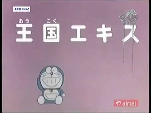 Doraemon In Hindi...Episode-Kingdom Extract thumbnail