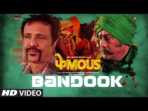 Bandook Song | Phamous | Jimmy Sheirgill, Jackie Shroff, Kay Kay, Pankaj Tripathi | Krsna Solo