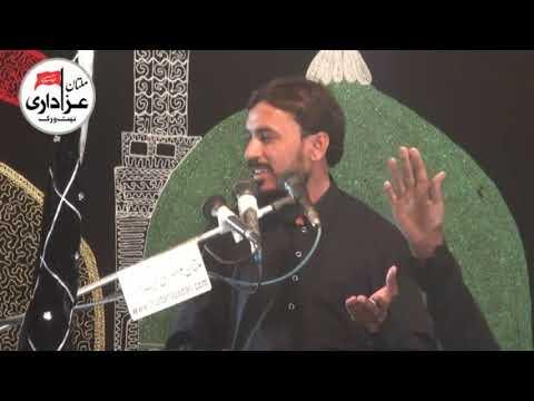 Zakir Baqir Raza Sadique | 2 Muharram 1439 - 2017 | Darbar Shah Shams Multan