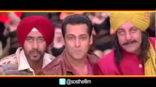 Son Of Sardar - po po song of son of sardar movie