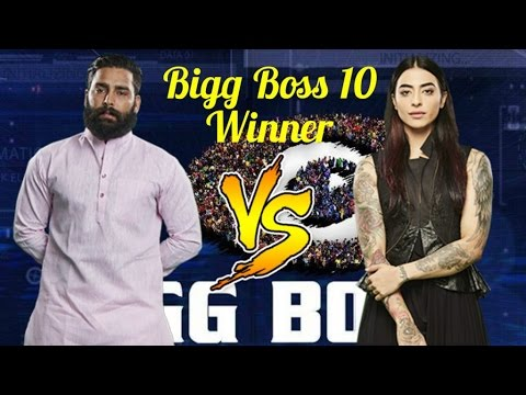 Manveer win Bigboos 10 | big boss 10 winner leaked | bigg boss 10 winner announcement |