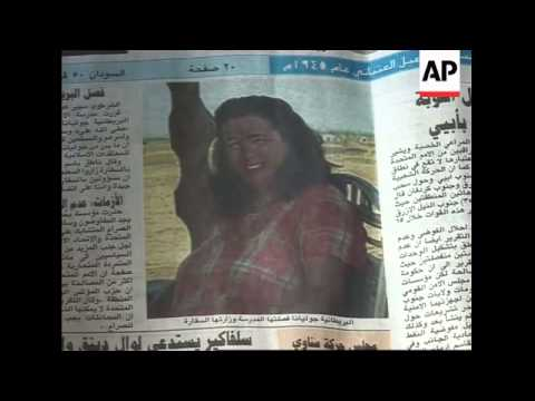UK teacher arrested for allegedly abusing Islam, school, headlines