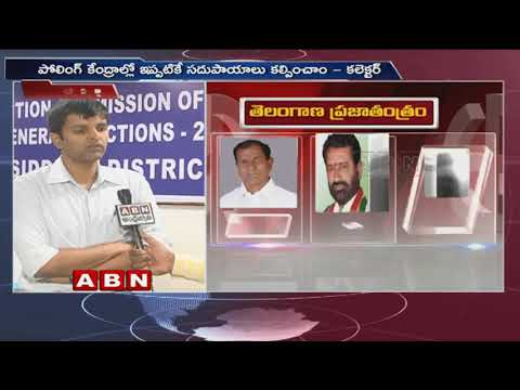 ABN Face to Face with Siddipet Collector Krishna Bhaskar about Polling Booths and Facilities