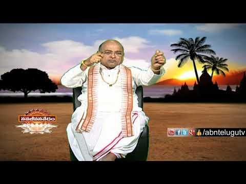 Garikapati Narasimha Rao About Mens Body | Nava Jeevana Vedam | ABN Telugu