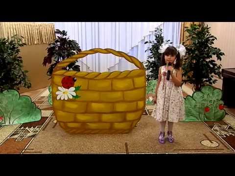 Детская песня ягодка малинка скачать