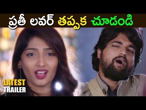 Premaku Raincheck Lovers Dialogue Promo 2018 - Latest Telugu Movie 2018 - Abilash, Priya Vadlamani