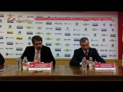 Пресс-конференция после матча Спартак - Автомобилист