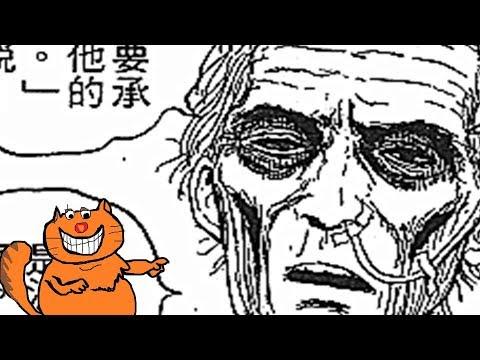 癡情女死後冤魂不散 殺情敵 三十年相伴男友身邊  日本經典恐怖漫畫 伊藤潤二漫畫精選集之《答應》解說|張有趣
