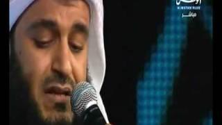 mashari bin rashid in lais alghareeb.flv