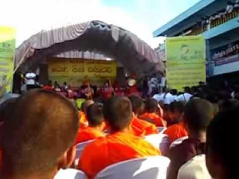 Bodu Bala Sena @ Maharagama