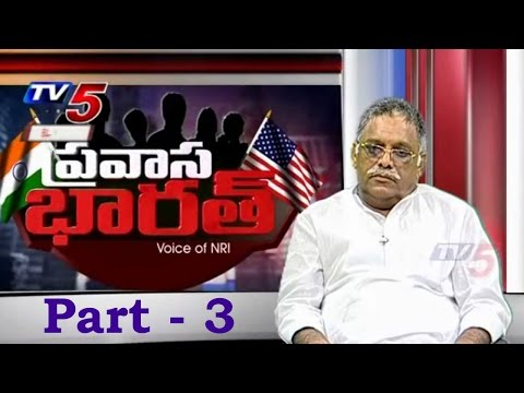 "Why Jagan ""Narakasura Vadha"" On CM Chandrababu ? 
