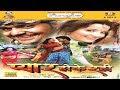 Pyar Hoke Rahi प्यार होके रही Bhojpuri Super Hit Full HD Movie 2017  Monalisa  & Manoj R Pandey thumbnail