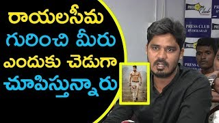 Rayalaseema Youth Fires on Faction Background Movies | Tollywood Movies | Top Telugu Media
