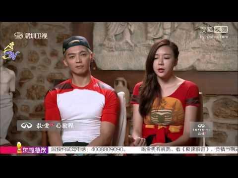 Vietsub The Amazing race China tập 7