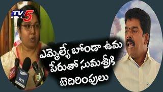 బెజవాడలో కబ్జారాయులు.. !! బోండా ఉమ పేరుతో బెదిరింపులు.. !! | FIR