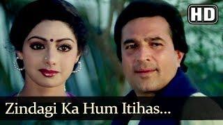 Download Zindagi Ka Hum Itihas Likhenge (HD) - Naya Kadam Song - Rajesh Khanna - Sridevi - Padmini Kolhapure 3Gp Mp4